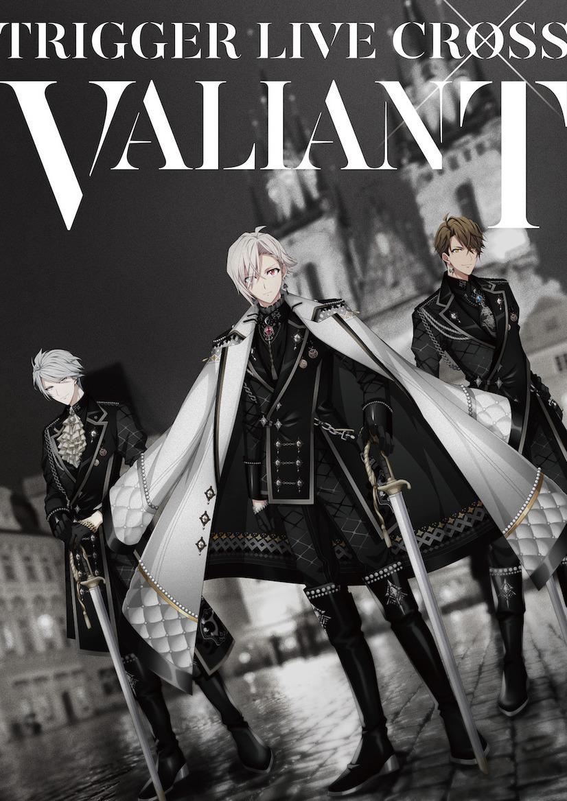 GATILLO: VALIANT