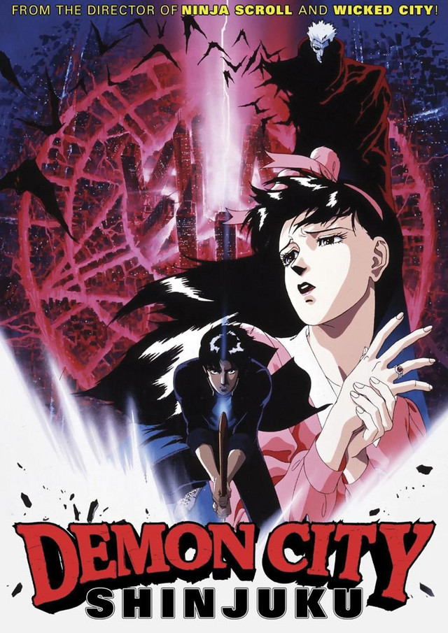 The DVD cover for Discotek Media's release of Demon City Shinjuku, featuring the main characters squaring off against a background of Shinjuku at night being overrun by demonic energy.