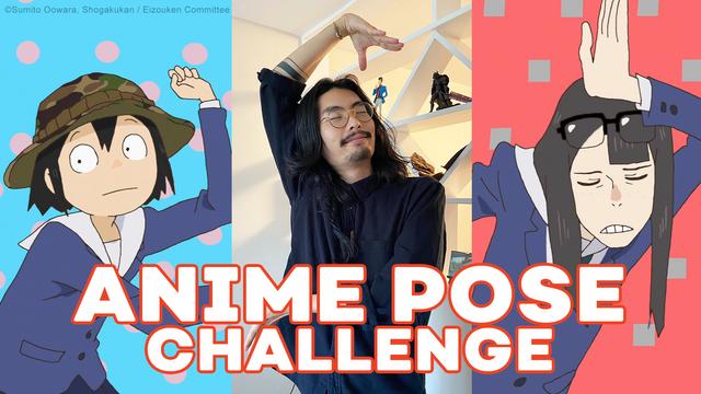 Anime Pose Challenge