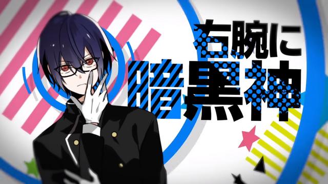 Anime Young Disease Outburst Boy Umumkan Staf dan Visual
