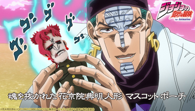 Stardust Crusaders - Battle in Egypt TV anime looking menacing while clutching the live-action Kakyoin Mascot Pouch.