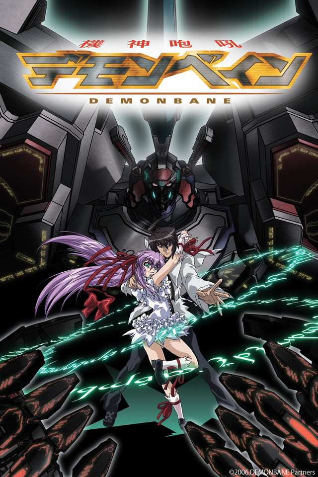 Demonbane