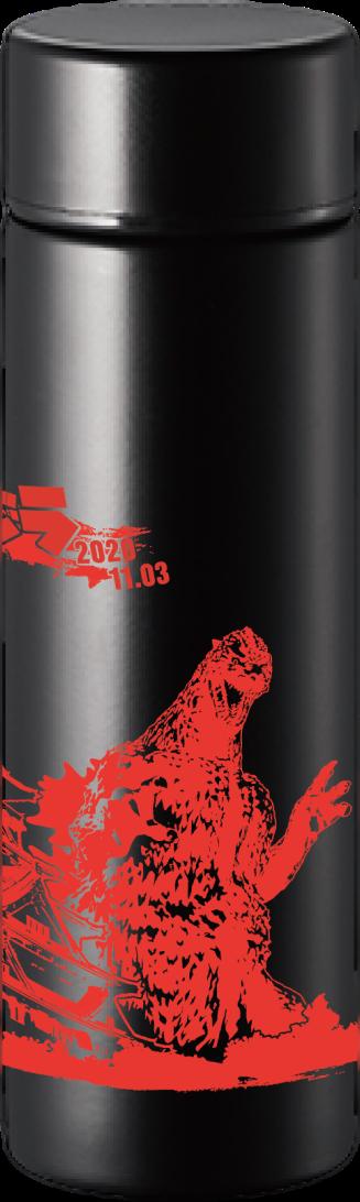 Godzilla thermos