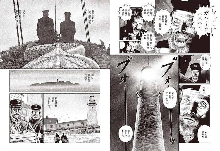Una extensión de dos páginas del manga de sinopsis de The Lighthouse (2019), como lo ilustra el autor del manga de terror Junji Ito.  Las páginas de manga con obras de arte de los actores Robert Pattinson y Willem Dafoe en sus roles como fareros en una isla aislada.