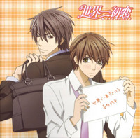 sekai-ichi-hatsukoi-worlds-greatest-first-love