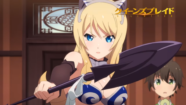 Elina brandishes her spear in a scene from the 2nd Queen's Blade Unlimited OAV.