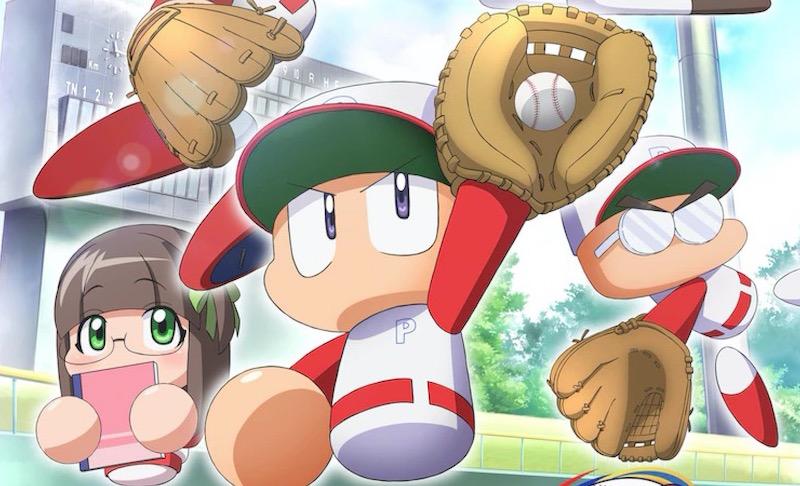 Power Pro Baseball
