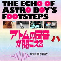 Crunchyroll - Documentary: The Echo of Astro Boy's Footsteps