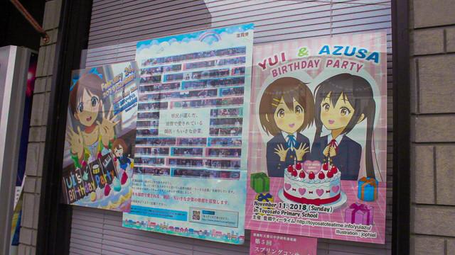 K-ON! birthday posters