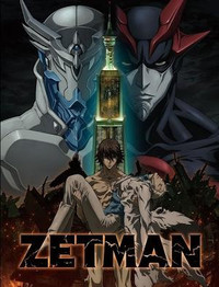 Zetman Dark Hero