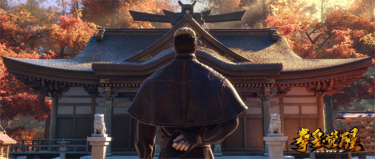 King of Fighters: Awaken