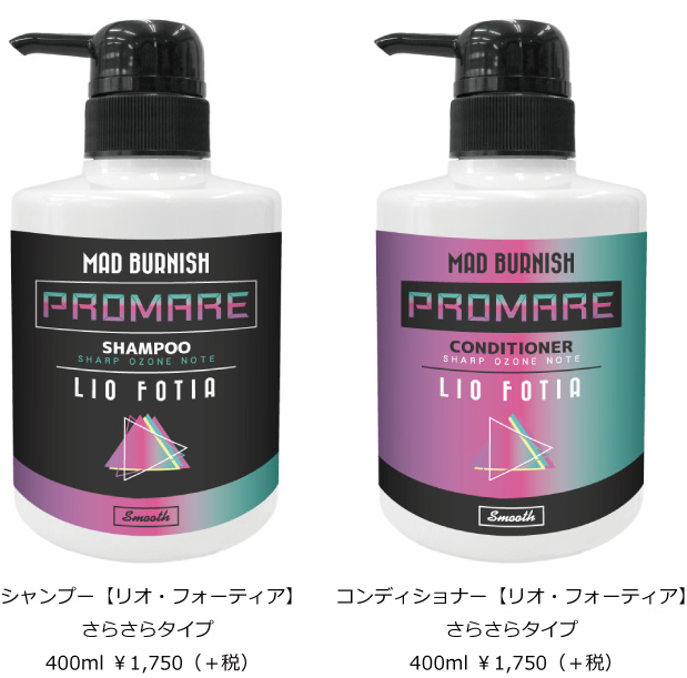 promare hair products