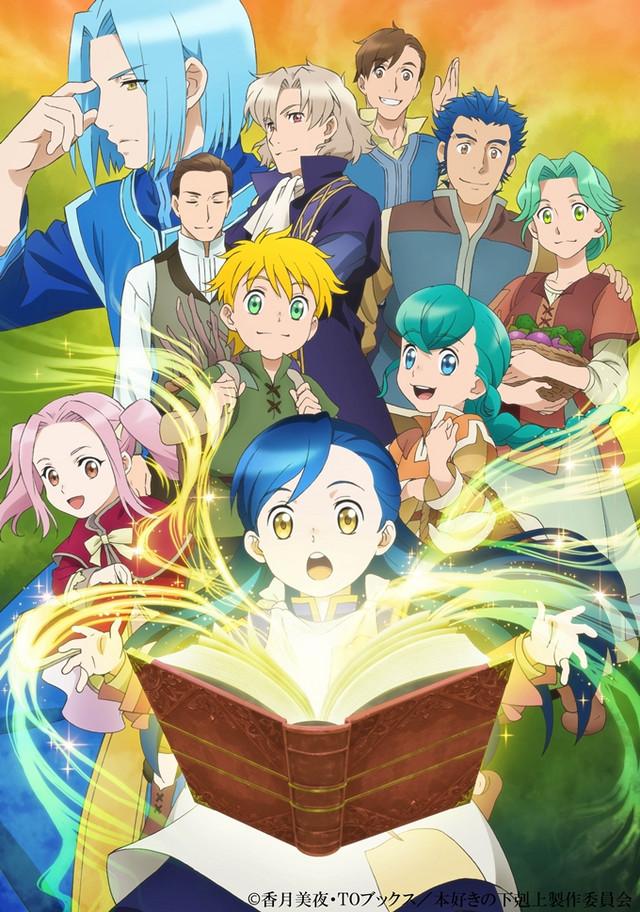 Crunchyroll - TV Anime Ascendance of a Bookworm Announces October 2