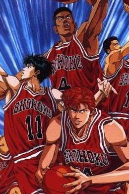 Slam Dunk F26a43ba646fa169a232726fe578d0cd1279145968_full