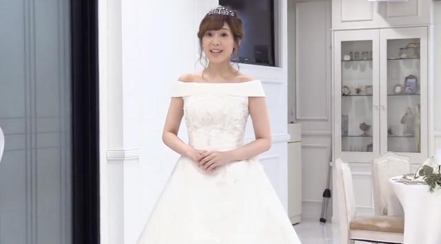 Eriko Nakamura marriage