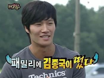 Haha imitate kim jong kook dating