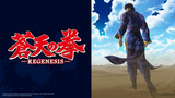 Fist of the Blue Sky: Regenesis