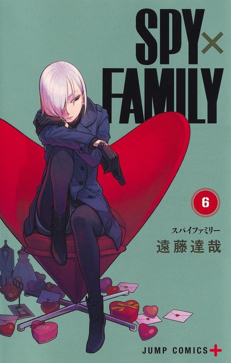 Spy x Family volume 6