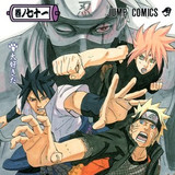 """Naruto"" Manga Author Says,""Feels like Being Released"""