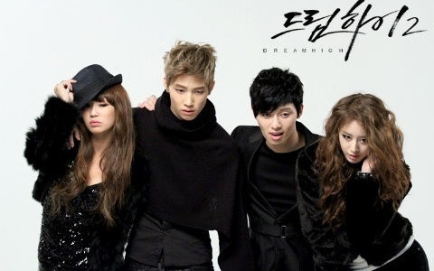 Crunchyroll - Dream high 2 - Group Info