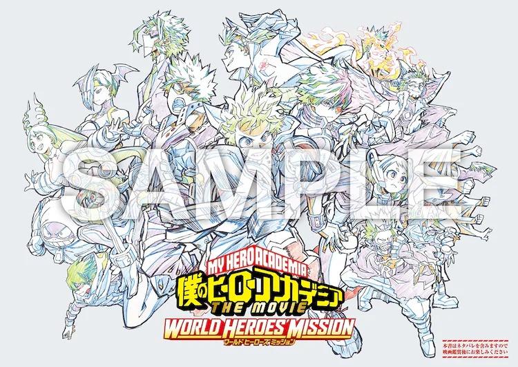 My Hero Academia: Misión de World Heroes