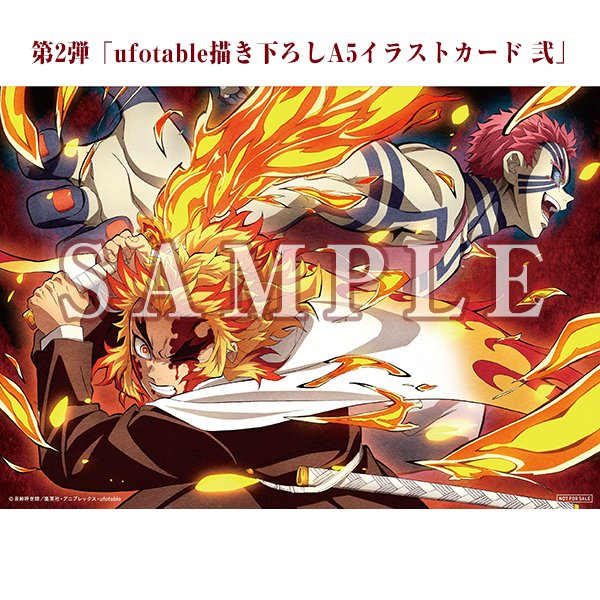 Demon Slayer: Kimetsu no Yaiba THE MOVIE Mugen Train