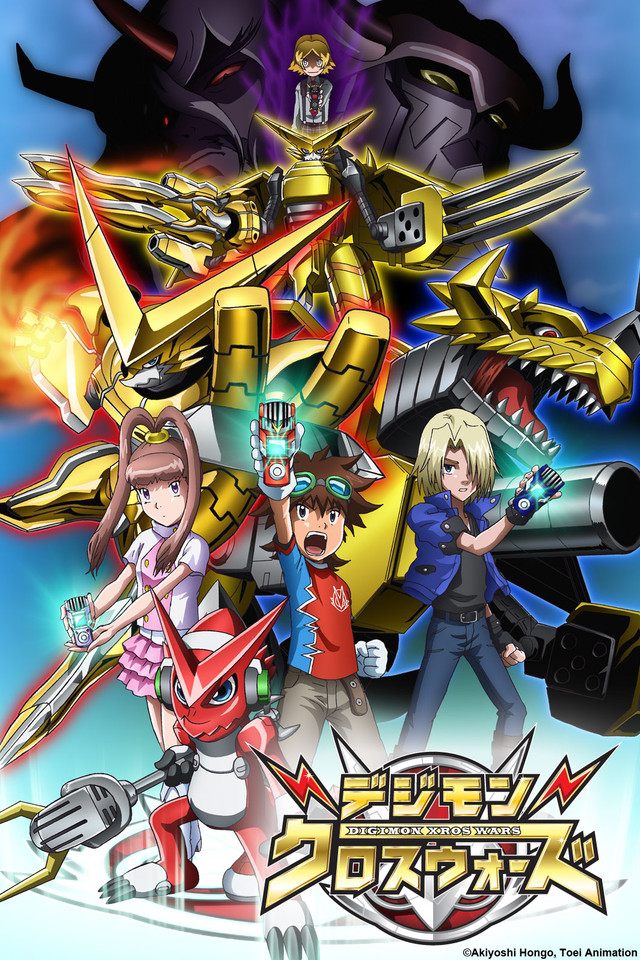 Digimon Xros Wars - The Young Hunters Who Leapt Through Time - Watch