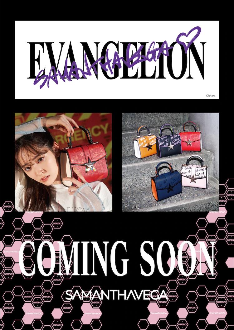 Evangelion x Samantha Vega