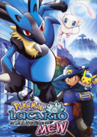 Crunchyroll - Pokemon: Lucario and the Mystery of Mew - Overview