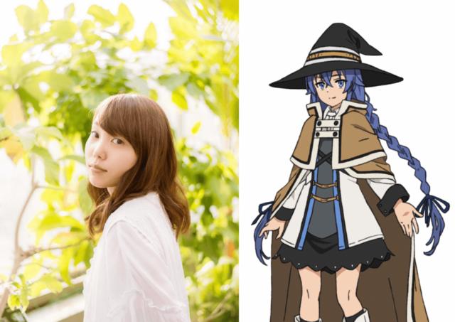 Konomi Kohara como Roxy Migurdia