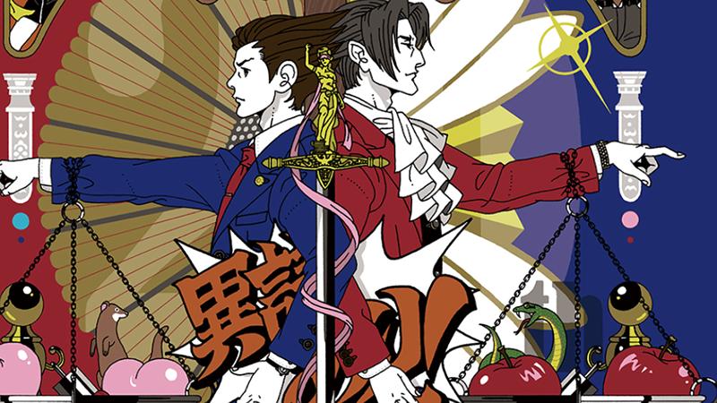Ace Attorney art by Yusuke Nakamura