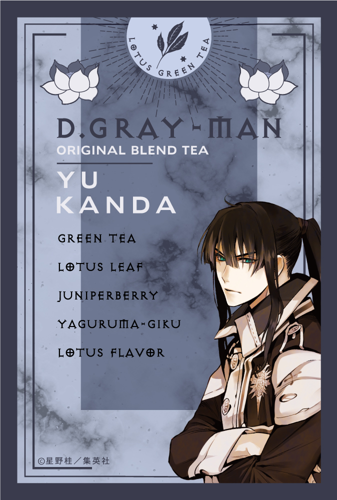 Yu Kanda Tea - Character Art