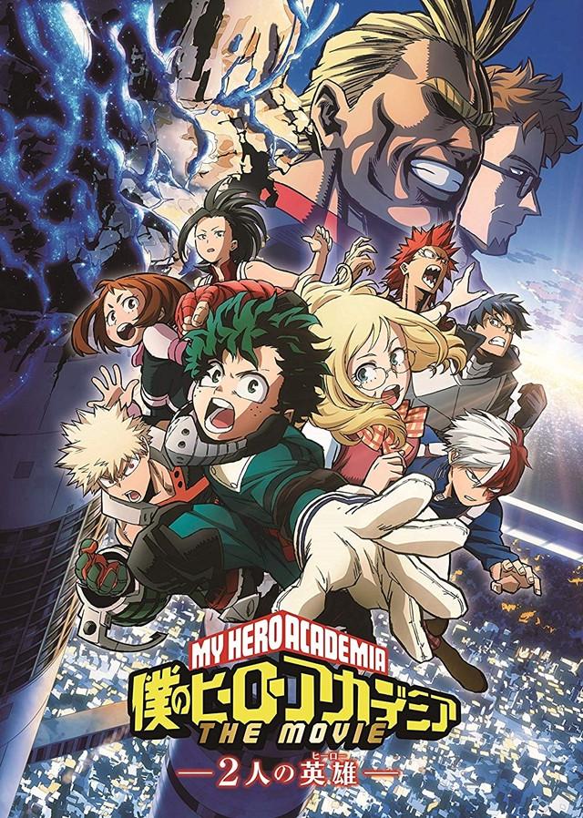 Crunchyroll - My Hero Academia: Two Heroes DVD/Blu-ray Set
