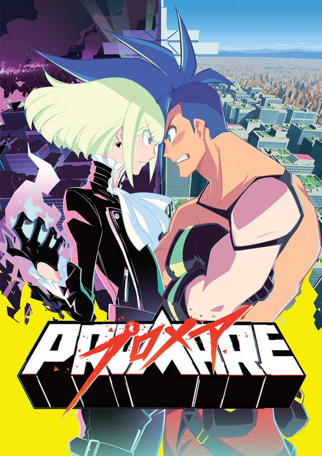 Lio Fotia and Galo Thymos square off in the movie poster for the 2019 anime theatrical film, PROMARE.