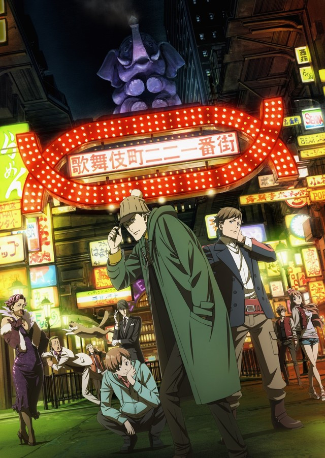 Sherlock Holmes, Dr. John Watson, and other misfit amateur detectives gather beneath the neon splendor in the Kabukicho Sherlock TV anime.
